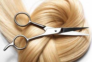 Ножницы профессиональные парикмахерские