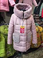 """Зимнее пальто """"Сердечки"""", фото 1"""