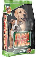 Сухой корм для собак Пан Пес Юниор 10 кг