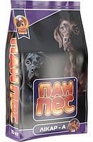 Корм для собак Пан Пес — Ликар-А 10 кг