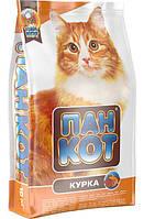 Сухой корм для кошек Пан Кот — Курка Полноценный сбалансированный корм на основе мяса курицы 10 кг