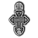 Крест Распятие Христово. Архангел Михаил. Святая Троица. Св. блгв. кн. Александр Невский., фото 2