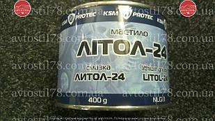 Смазка Литол-24 KSM Protec банка 0,4 кг