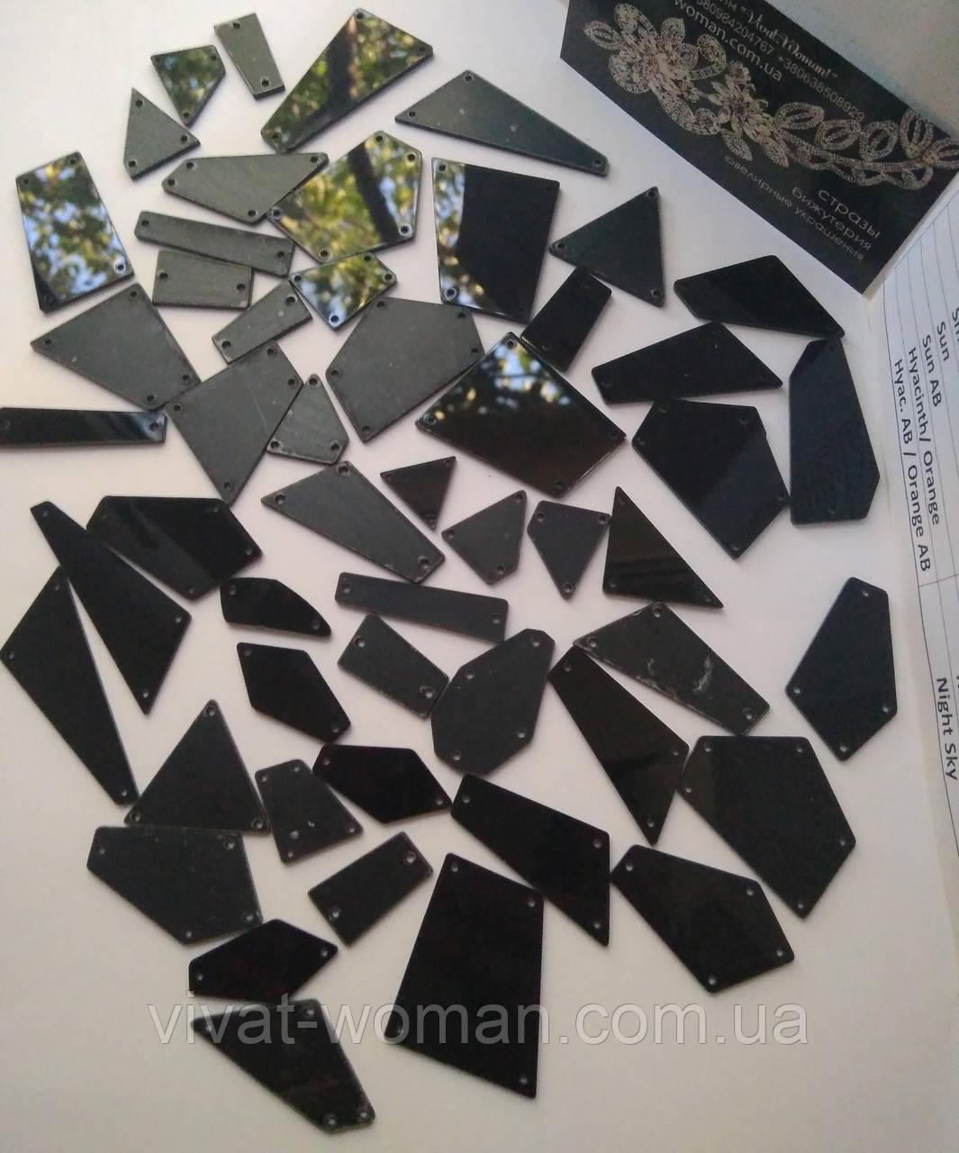 Дзеркальні пришивні стрази Black (чорні), мікс. 50 штук в уп.