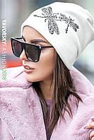 """Женская стильная шапка """"Стрекоза"""""""
