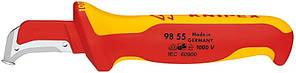 Нож с пяткой Knipex 98 55