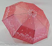 """Однотонный зонт с напылением от фирмы """"Lantana"""" на 9 карбоновых спиц."""