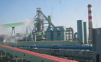 """Строительство металлургических комбинатов, коксохимических производств """"под ключ"""""""