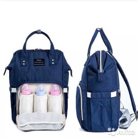 Сумка - рюкзак органайзер для мам с термокарманами Синий