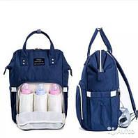 Сумка - рюкзак органайзер для мам с термокарманами Синий, фото 1