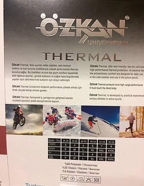 Ozkan термобелье женское костюм, фото 2
