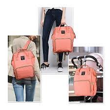 6766cc021fb4 Лучший подарок - сумка-рюкзак для мам. Персик: продажа, цена в ...