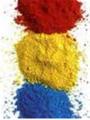 Пигмент желтый №105 Baumit - 25 кг