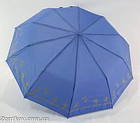 """Женский однотонный зонт полуавтомат с золотистым купоном от фирмы """"Bellissimo""""."""