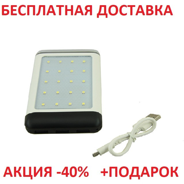 Power Bank SOLAR c LED L5 24600 mAh Портативная Солнечная батарея Внешний Аккумулятор