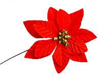 """Новогодний цветок """"Пуансетия"""" (002 красная) 15 см"""