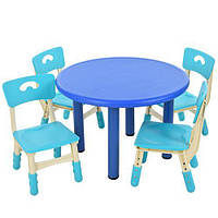 Детский столик со стульчиками Metr+ TABLE2-4, фото 1