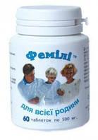 « Фэмили»  Витамины для всей семьи.(60 табл.)  В1, В2, В5, В6, В12, В15, D,