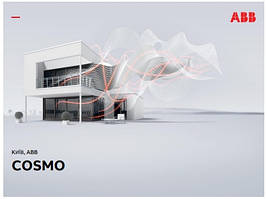 Инсталляция ABB Cosmo