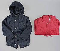 Куртка для мальчиков Setty Koop оптом, 1-5 лет., фото 1