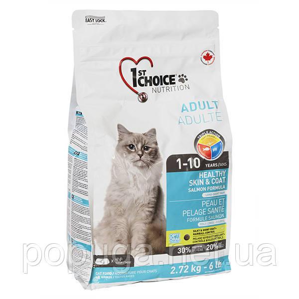 1st Choice Adult Salmon Indoor Сухой корм для котов со вкусом лосося, 907 г