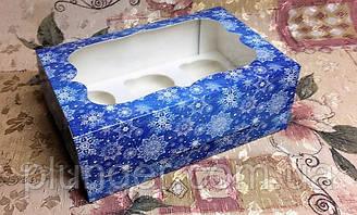 Коробка для капкейків новорічна синя з вікном, на 6 кексів. мілований картон