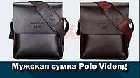 Мужская сумка кожаная Polo VIDENG (2 цвета)