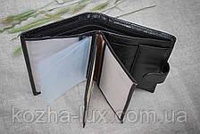 Портмоне мужское кожаное чёрное вертикальное, натуральная кожа, фото 2