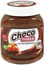 Шоколадно-ореховый крем Сhoco Nussa  Германия 400 г