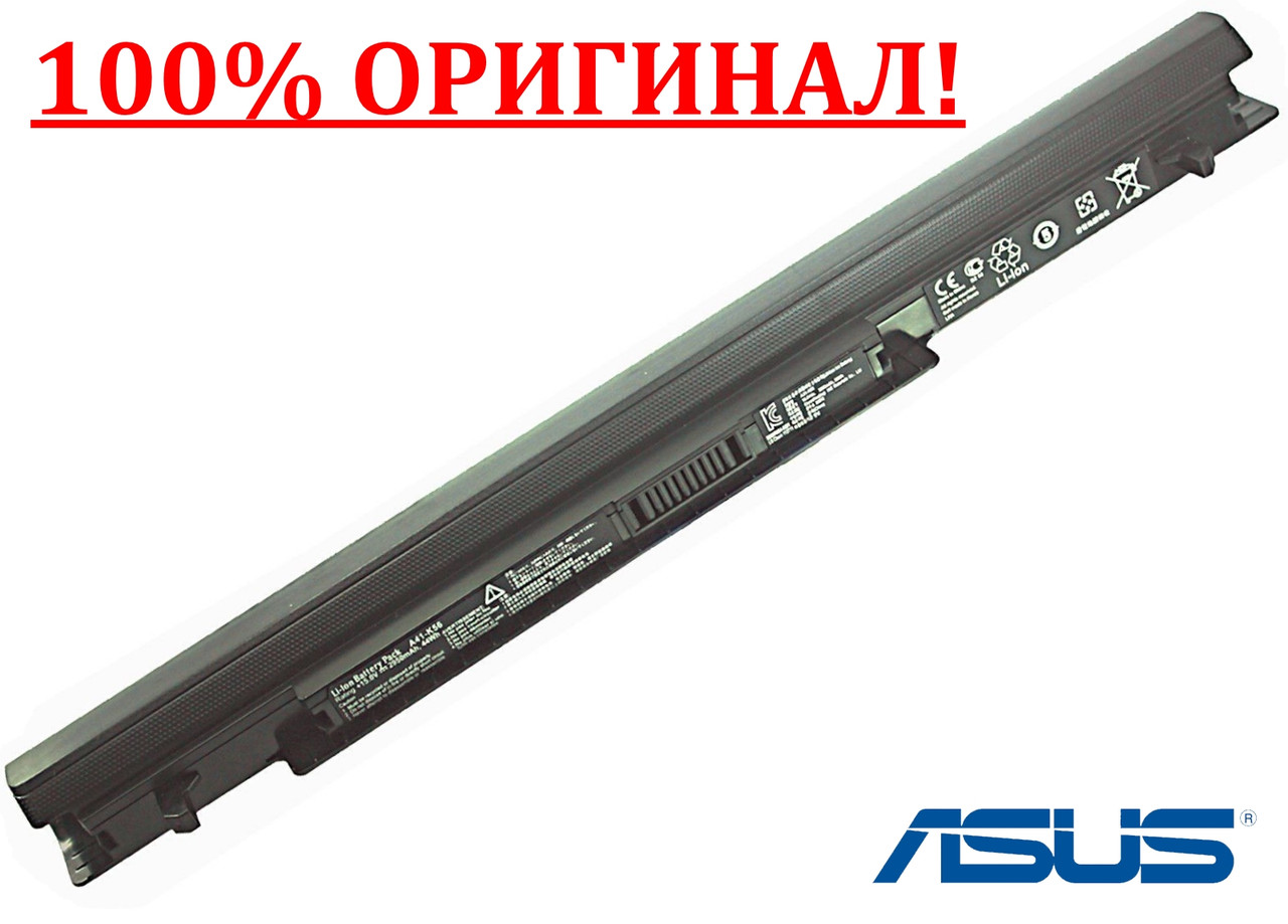 Оригинал батарея для ноутбука Asus K56, A46, A56, E46, K46, S40, S46,S56, U48 (A41-K56)(15V 2950mAh)