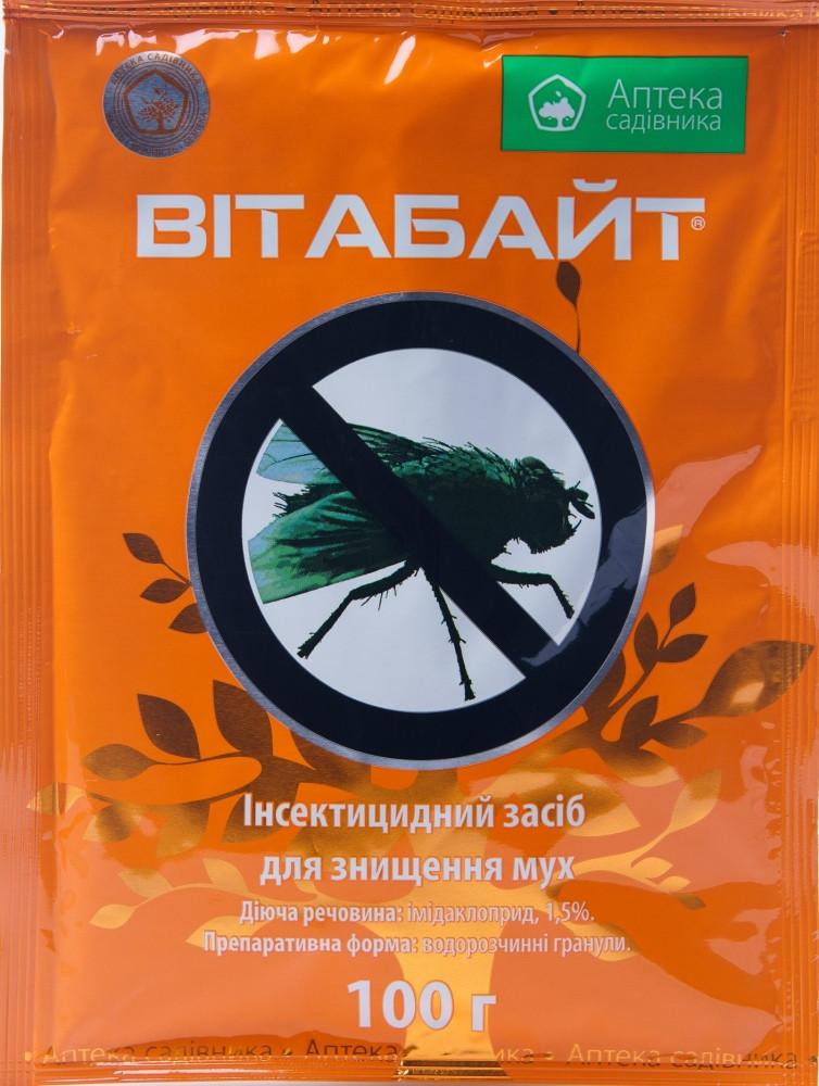 Вітабайт (гранули від мух) 100г