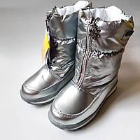 Зимние супер теплые сапоги - дутики на девочку серебро Том.м 27-32 2e7e1058a44a5