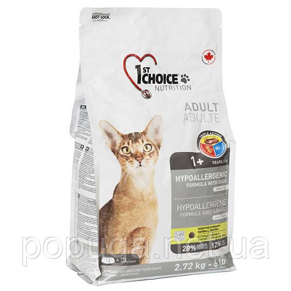 Корм 1st Choice Hypoallergenic Adult ФЕСТ ЧОЙС гипоаллегренный для котов с уткой и картошкой, 2,72 кг