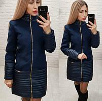 Пальто арт. 137 синий