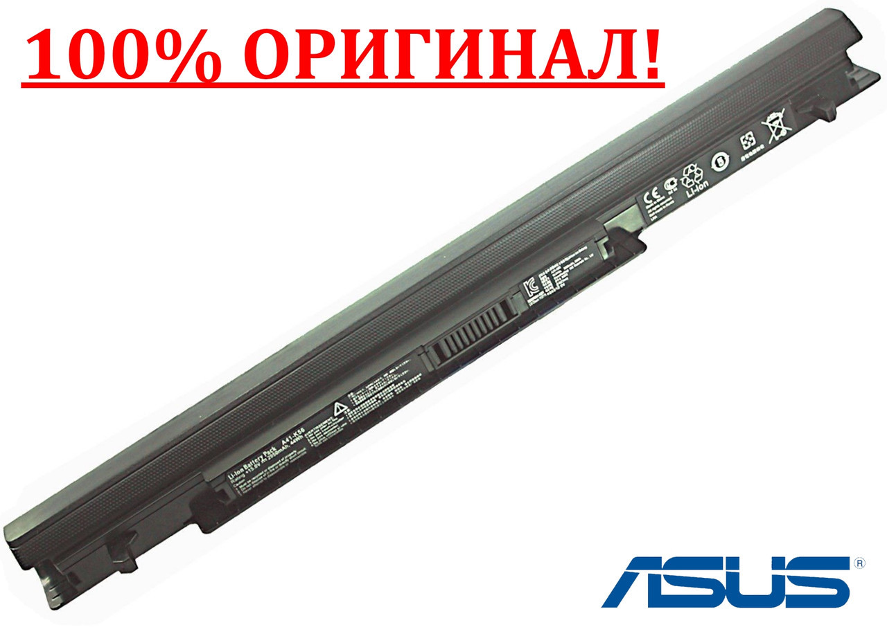Оригинальная батарея для ноутбука Asus A46C, A46CA, A46CB, A46CM, A46CV (A41-K56) (15V 2950mAh) АКБ