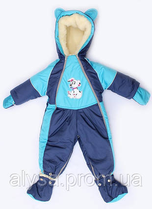 Детский зимний комбинезон-трансформер на овчине для мальчика