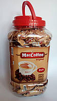 Кофе растворимый MacCoffee Original (3 в 1) банка 160 пак.
