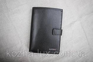 Портмоне с отделом для паспорта Karya 0405, натуральная кожа