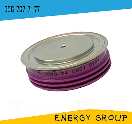 Силовой диод Д253