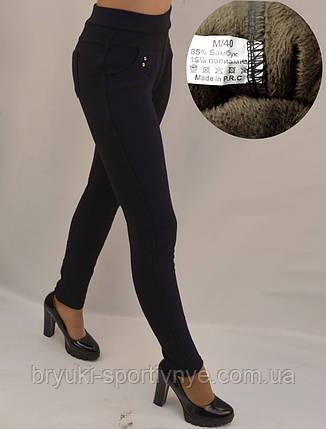 Брюки женские для офиса на меху M - XXL, фото 2