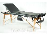 Деревянный 3-х сегментный стол для массажа черный FIT (Польша)