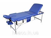 Алюминиевый 3-х сегментный стол для массажа синий FIT (Польша)