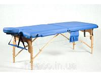 Деревянный 2-х сегментный стол для массажа синий FIT (Польша)