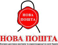 Кровать медицинская четырехсекционная ТМ Пром Сом (Украина)
