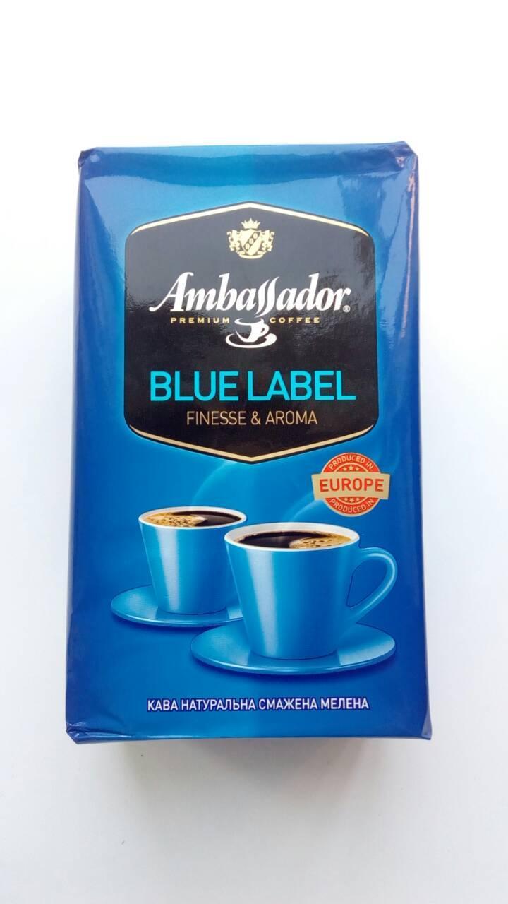 Кофе Ambassador Blue Label молотый 450 гр