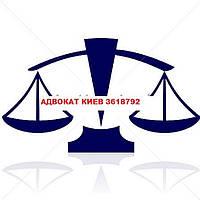 Истребование или повторное получение документов из архива, Загса в Украине