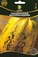 """Тыква """"Украинская многоплодная"""" 3 г.  СН"""