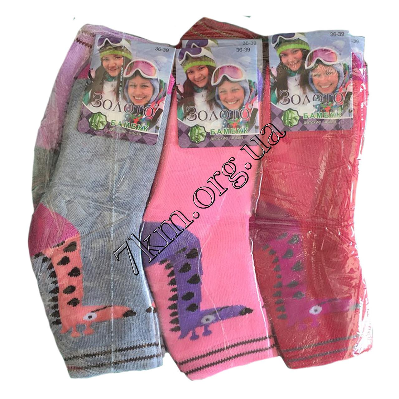 Шкарпетки дитячі махра для дівчаток Золото Бамбук 36-39 р. р. Оптом C61-1