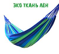 Гамак 100х200см лён, мексиканский сине-зеленая полоска
