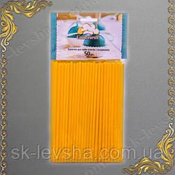 Палочки для кейк-попсов и леденцов ТМ Confiseur желтые 150 мм (50 шт.)